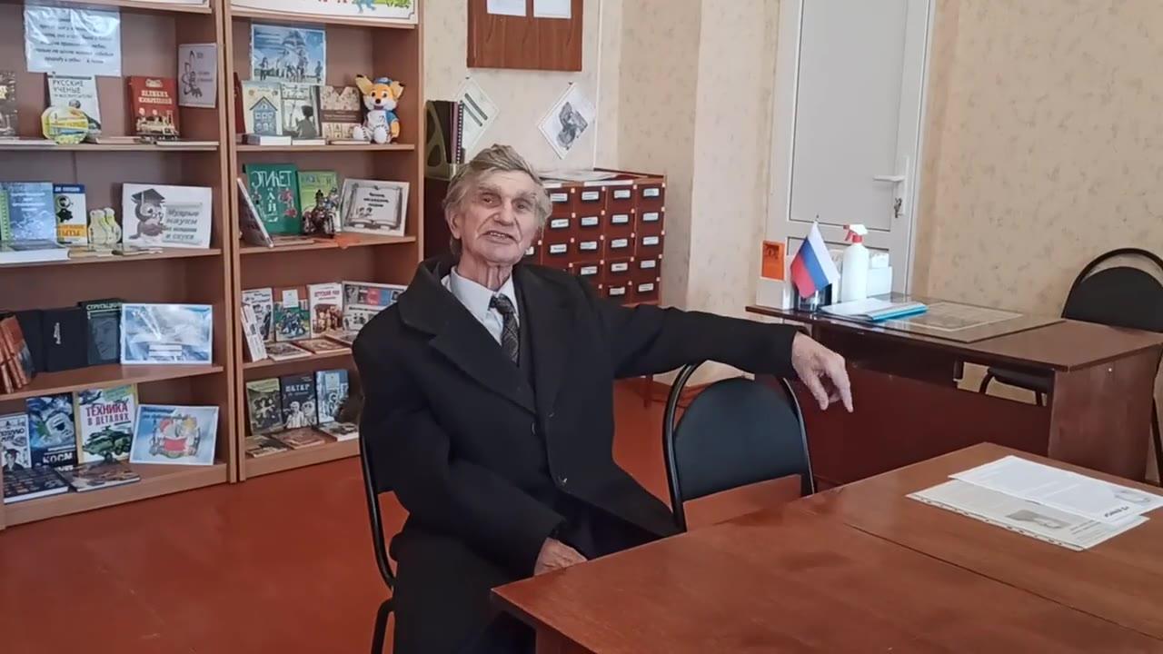 Шишлов Александр Гаврилович (дети войны), село Калиновка, Хомутовский район, Курская область