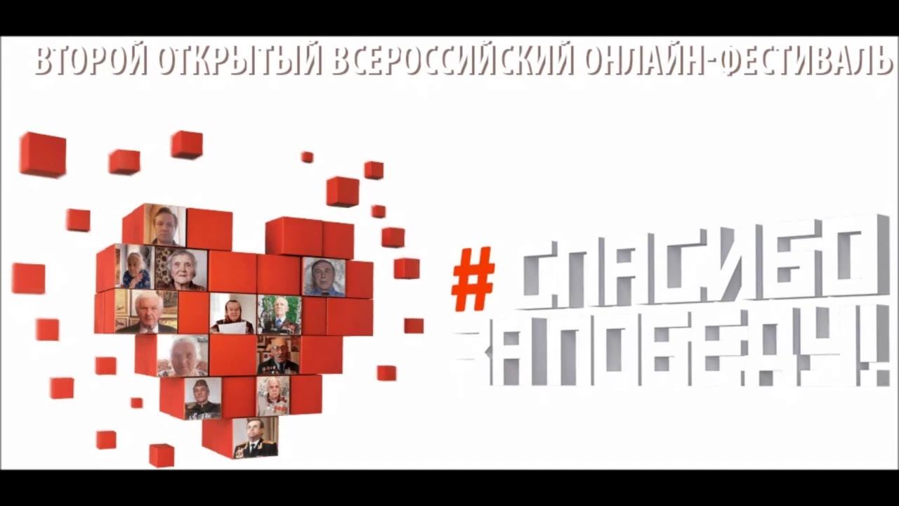 Дунина Клавдия Федоровна,фронтовик, Тольятти