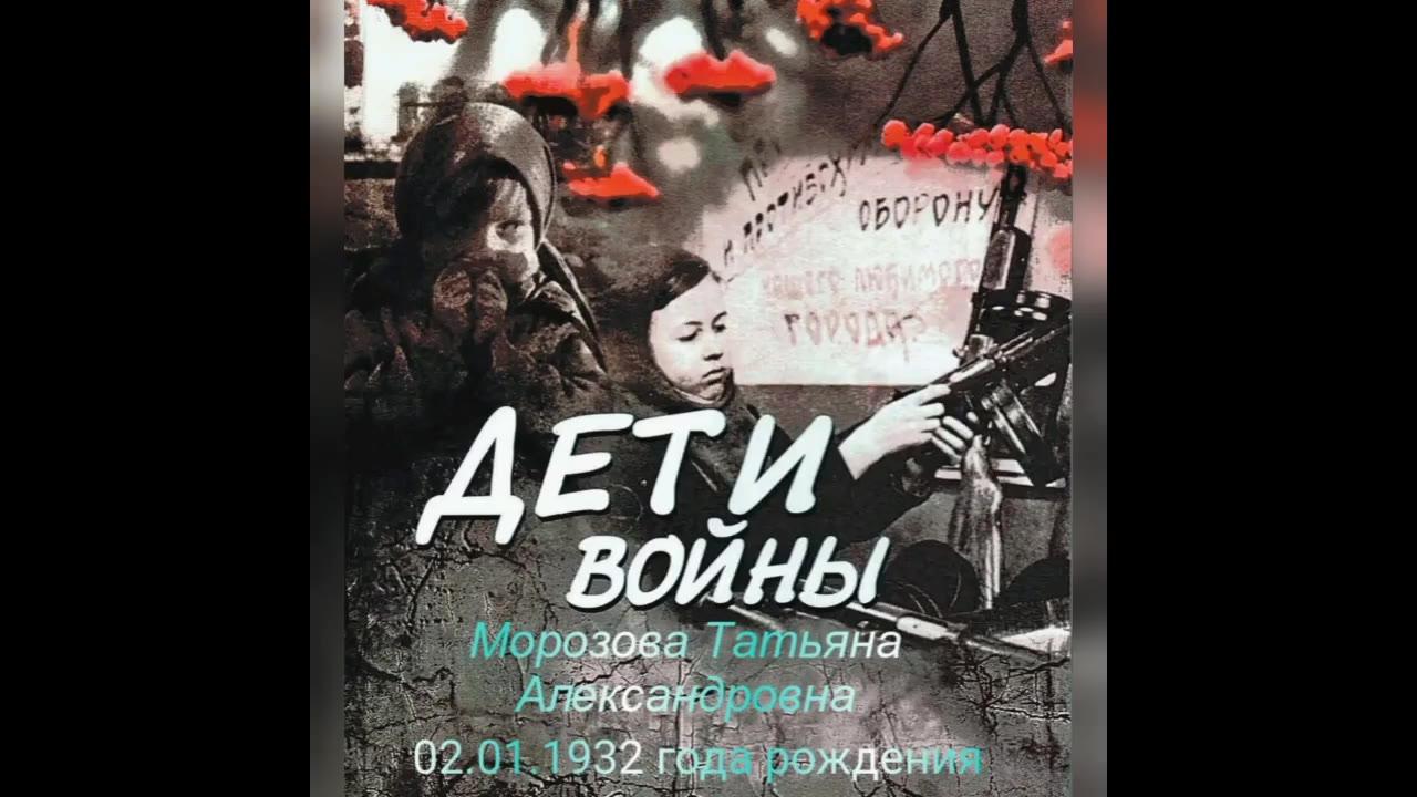 Морозова Татьяна Александровна , Курганская область г Далматово