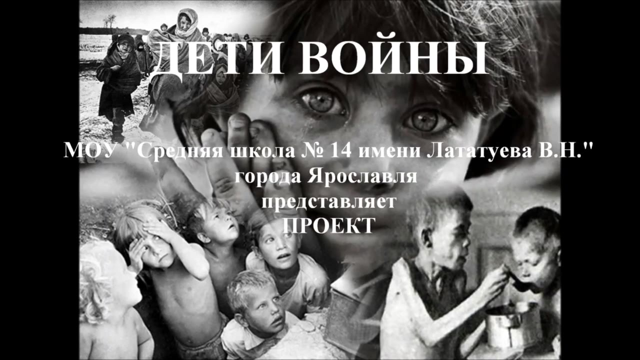 Ершова(Карпова)Галина Григорьевна, город Ярославль