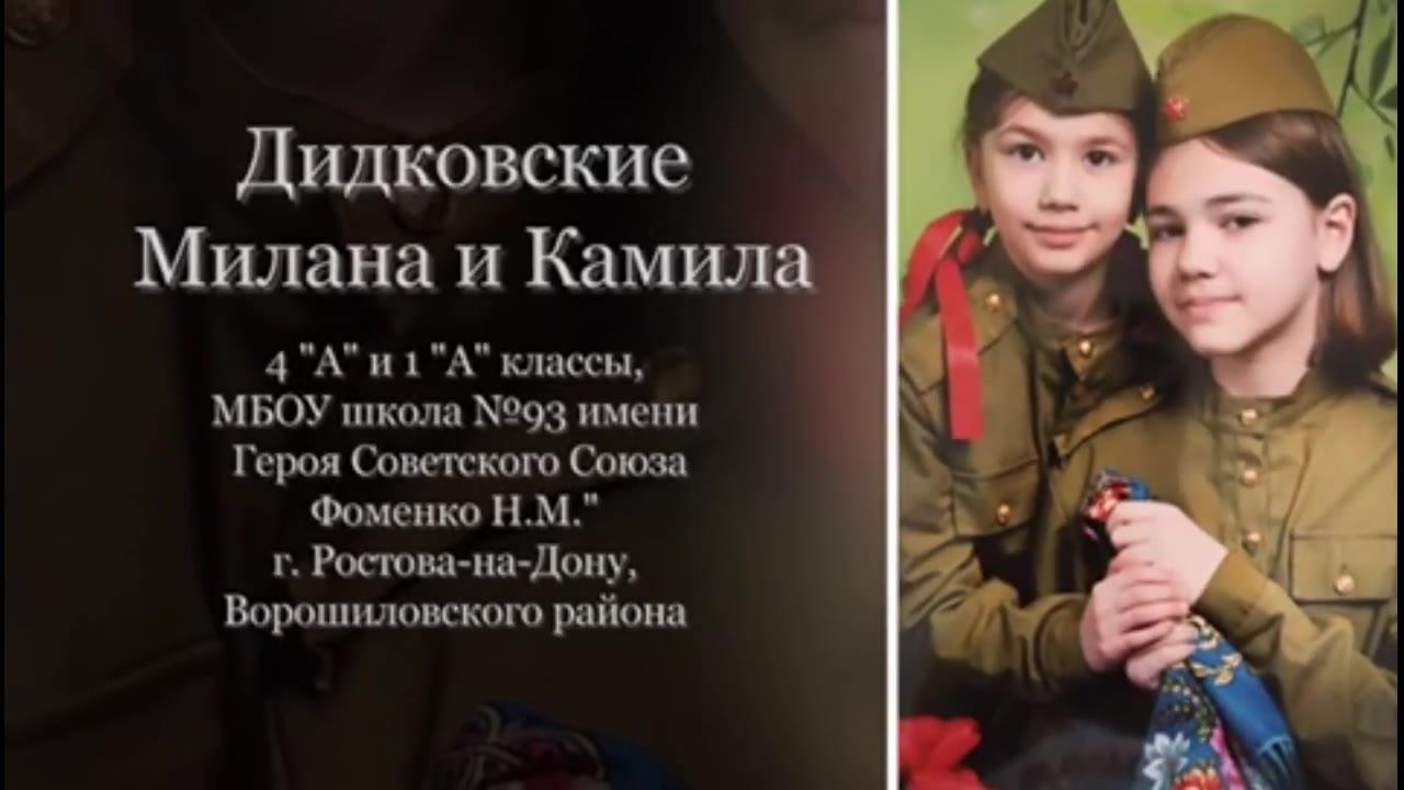 Игумнова Евгения Андреевна, Ростов-на-Дону