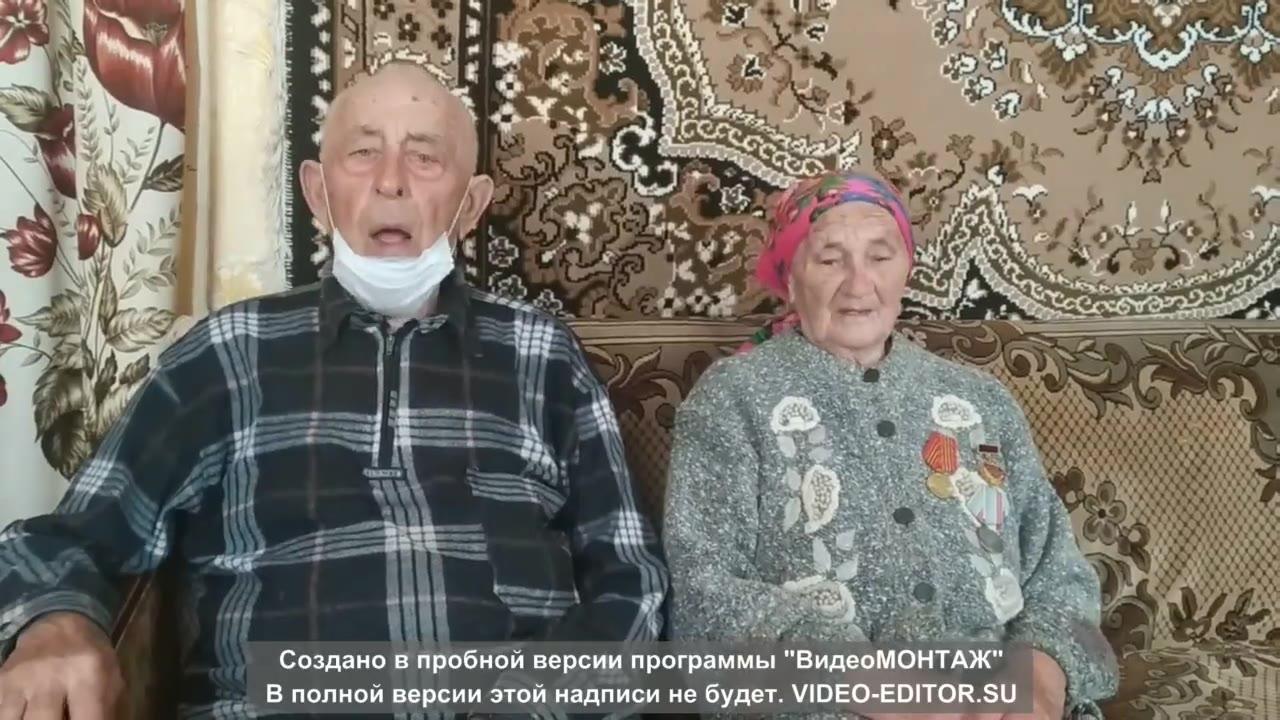 Мурзов Александр Михайлович и Медунова Анастасия Сергеевна, Саратовская область, р.п. Ровное