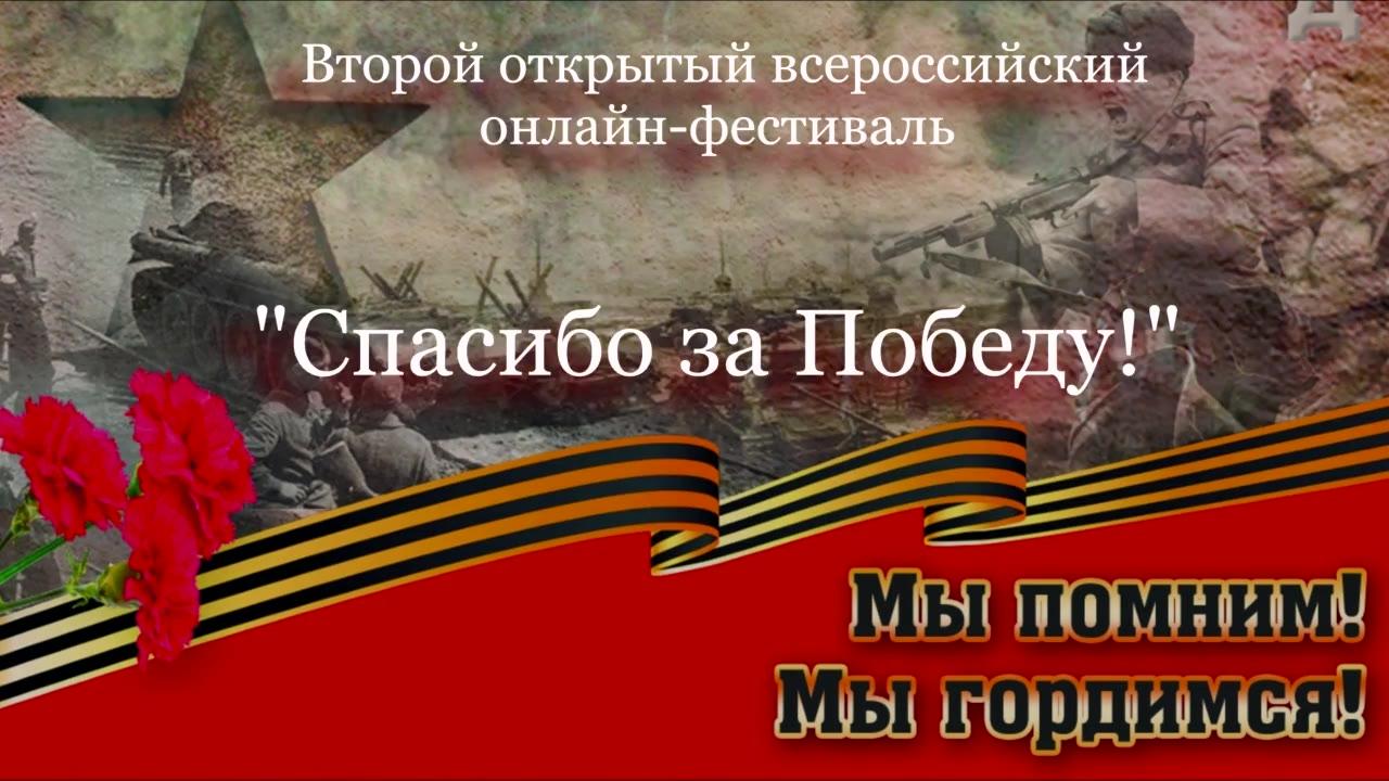 Корнеева Валентина Петровна, г. Брянск