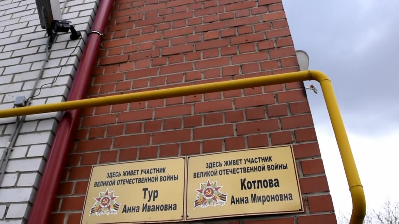 Котлова Анна Мироновна , Свердловская область, город Талица, ул. Шашмалова д. 9,кв.9