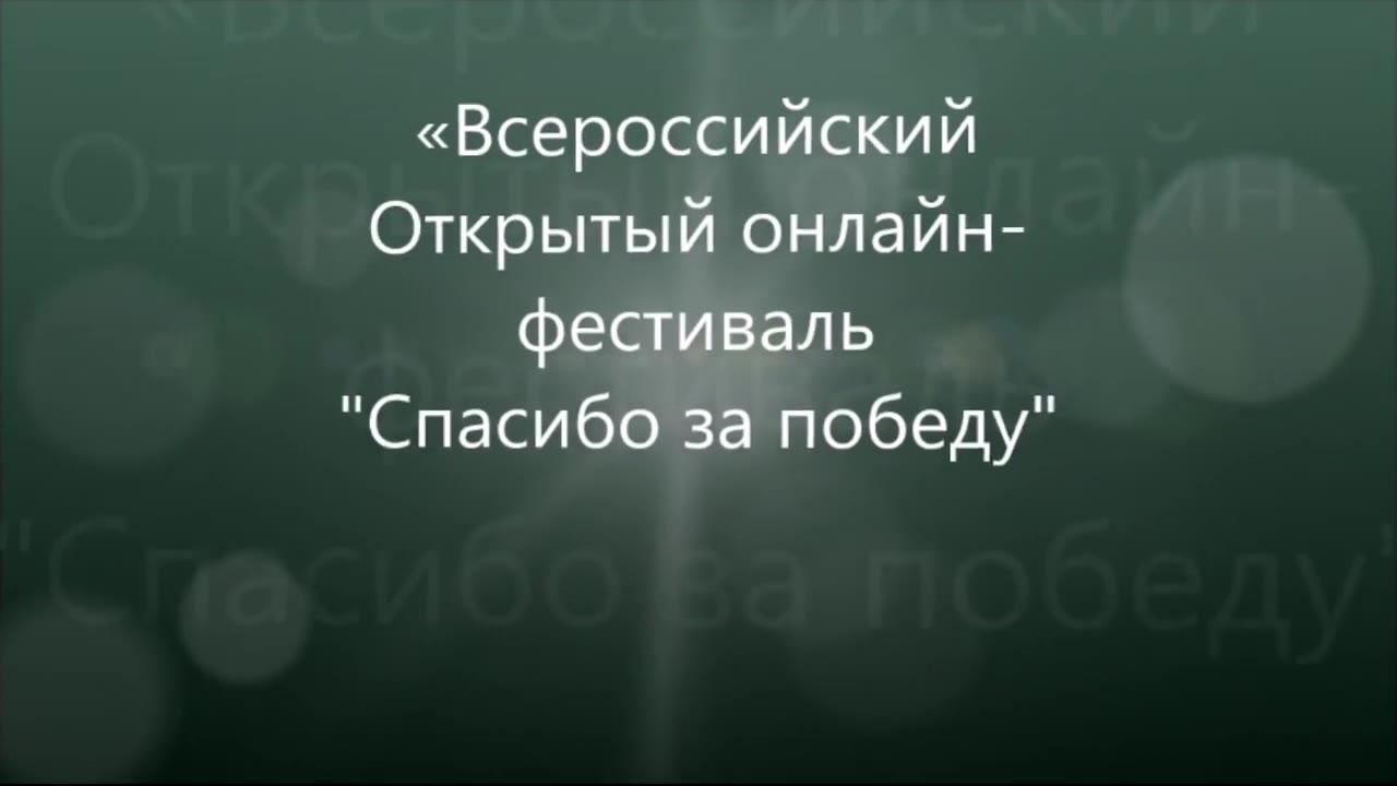 Дуничева Ангелина Константиновна, с.Архангельское Сокольский район