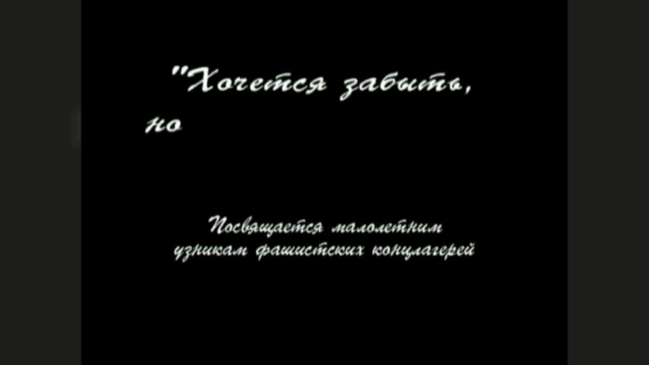 Сажина Галина Александровна, Волгоград