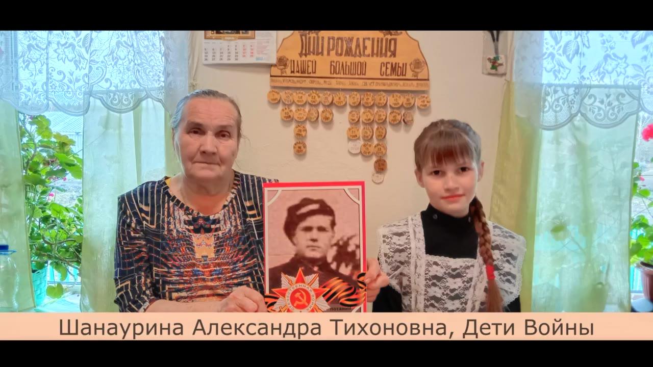 Шанаурина Александра Тихоновна, с. Зубково Тугулымского района Свердловской области