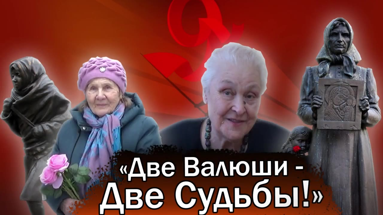 Пакулина Валентина Ивановна, Петрова Валентина Николаевна, г. Архангельск