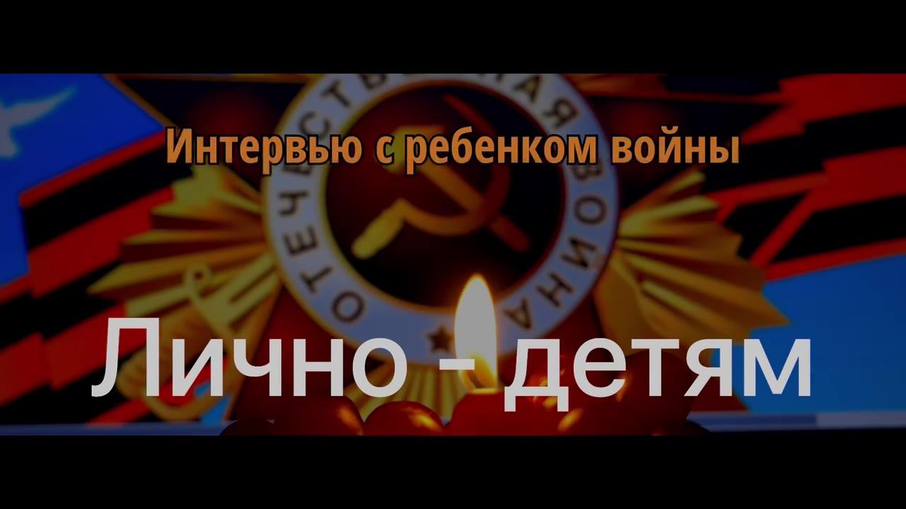 Алпашкин Анатолий Иосифович , Астрахань