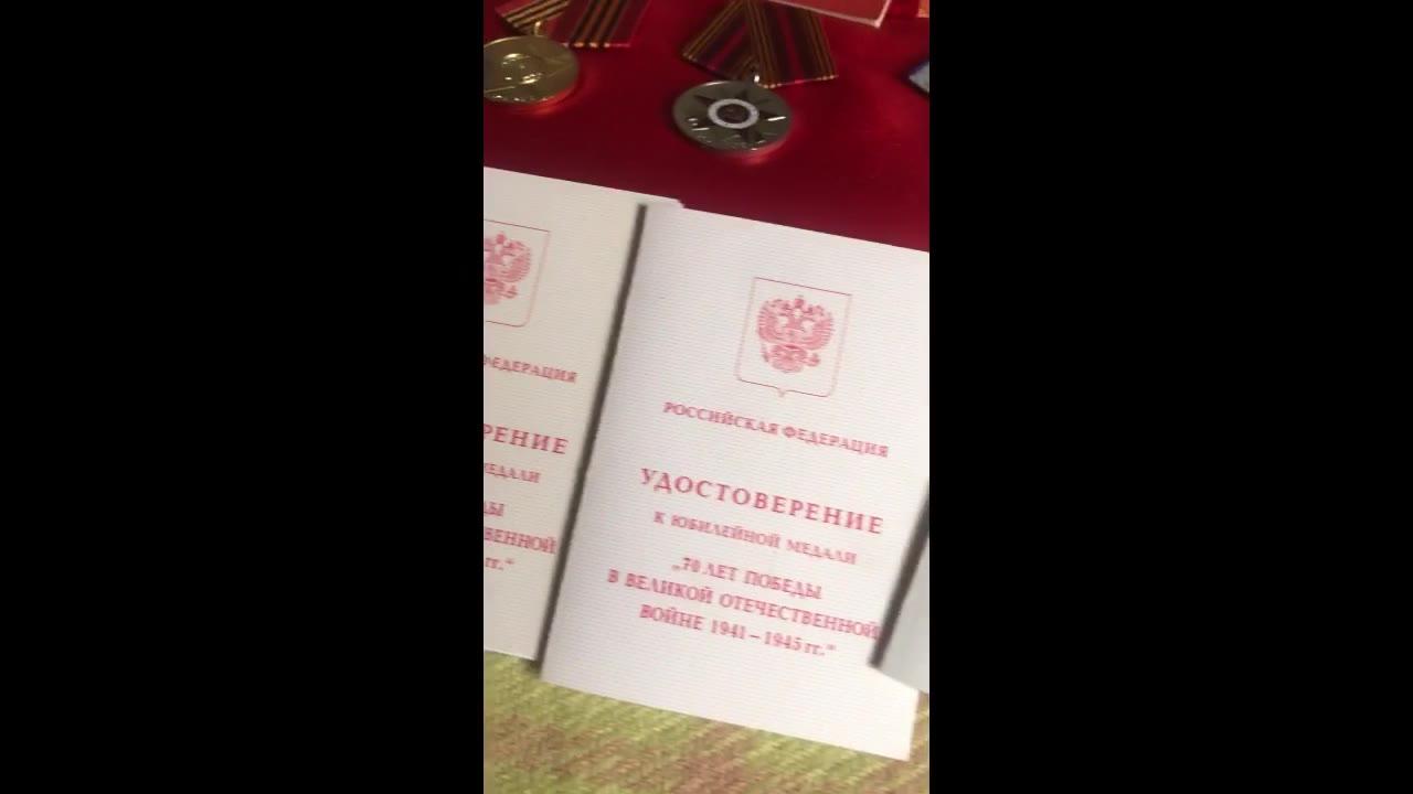 Курьянова Ираида Георгиевна , Чаплыгин Липецкая область