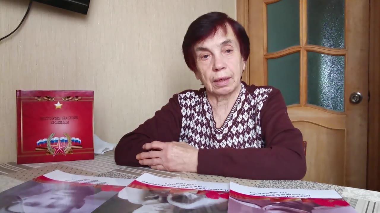 Шерхалова Зоя Михайловна, г.Мытищи Московская область
