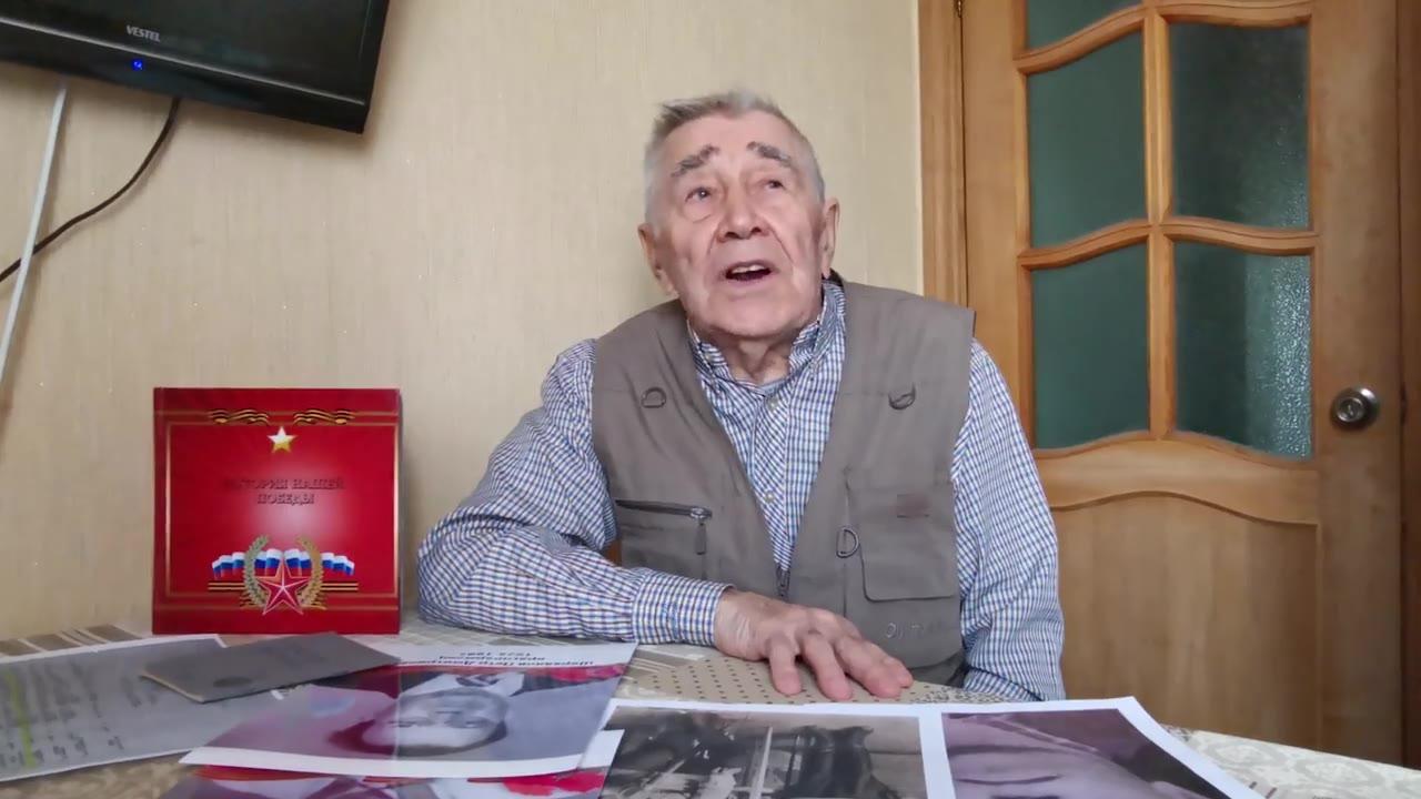 Шерхалов Николай Дмитриевич, г.Мытищи Московская область