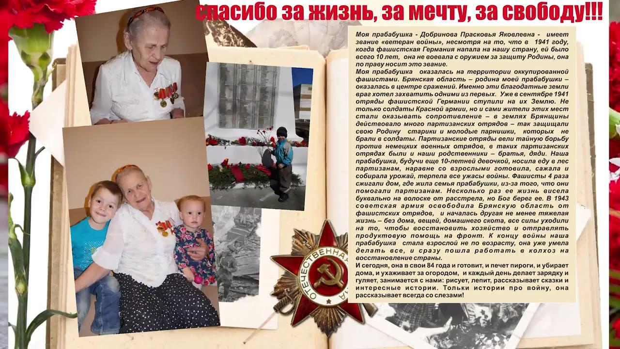 Добринова Парасковья Яковлевна, Курская область, Суджанский район, п. Казачья Локня