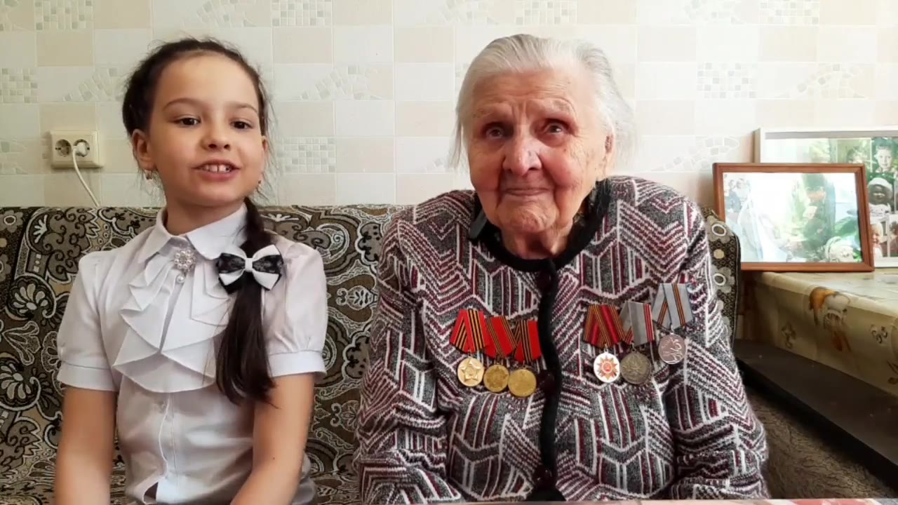 Сидорова (Мерзлякова) Ольга Никоновна , Екатеринбург