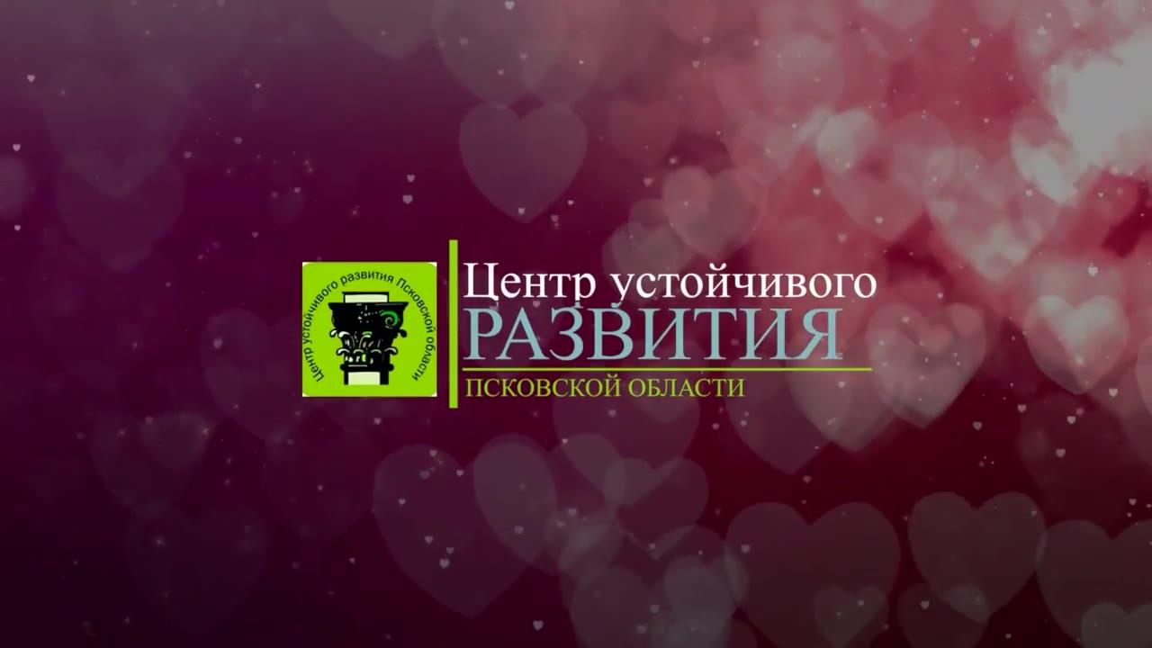 Кузина Раиса Петровна , Псков