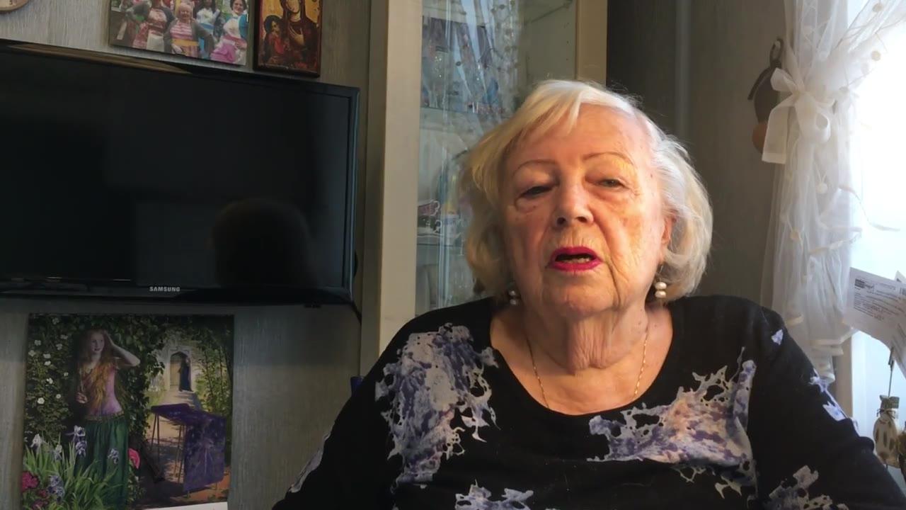 Азарх Елена Николаевна, Москва