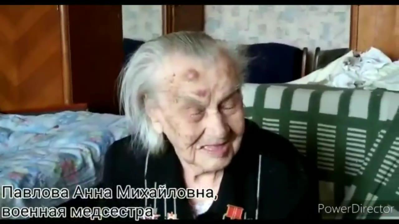 Павлова Анна Михайловна, Щекино