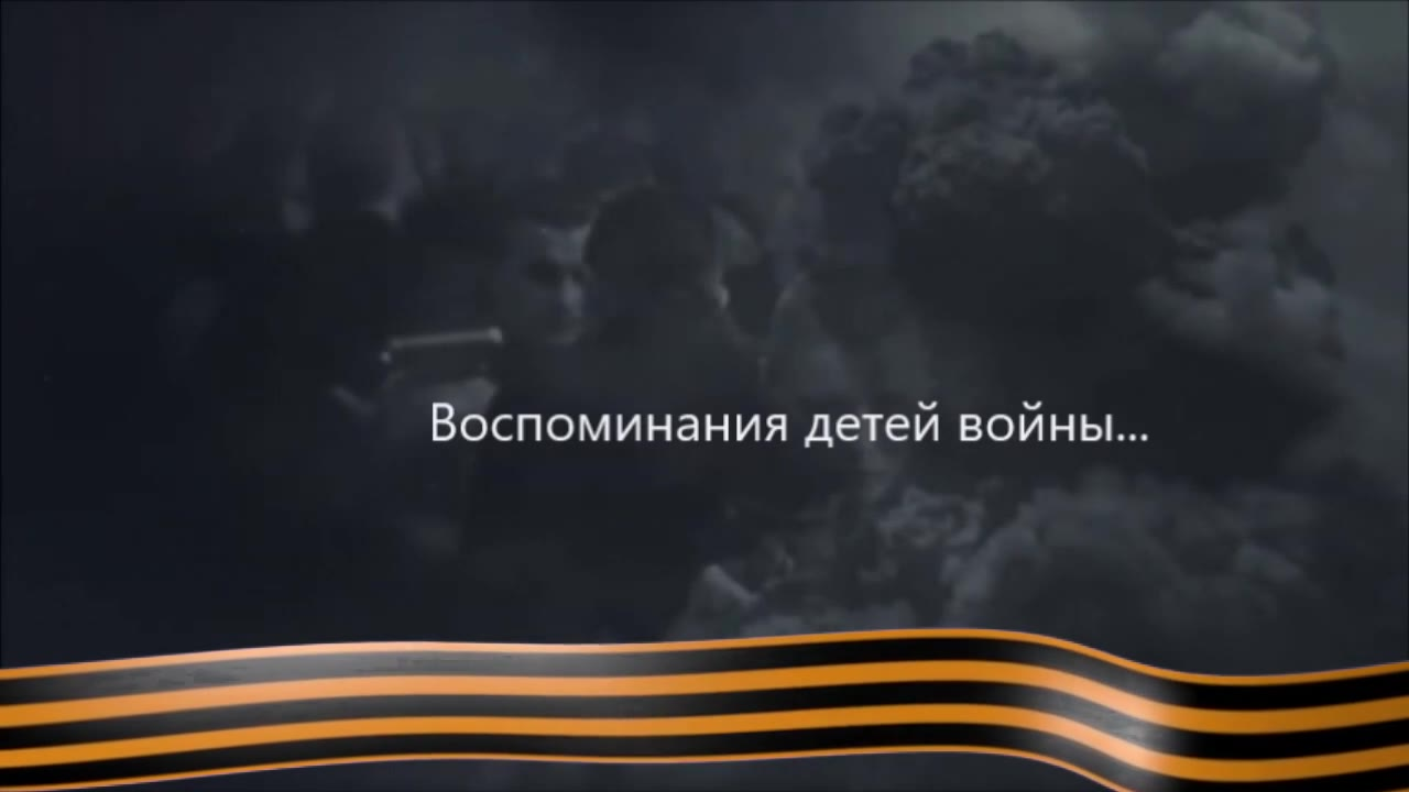 Иванов Геннадий Сергеевич,  Иванова Людмила Андреевна (дети войны), Иркутск