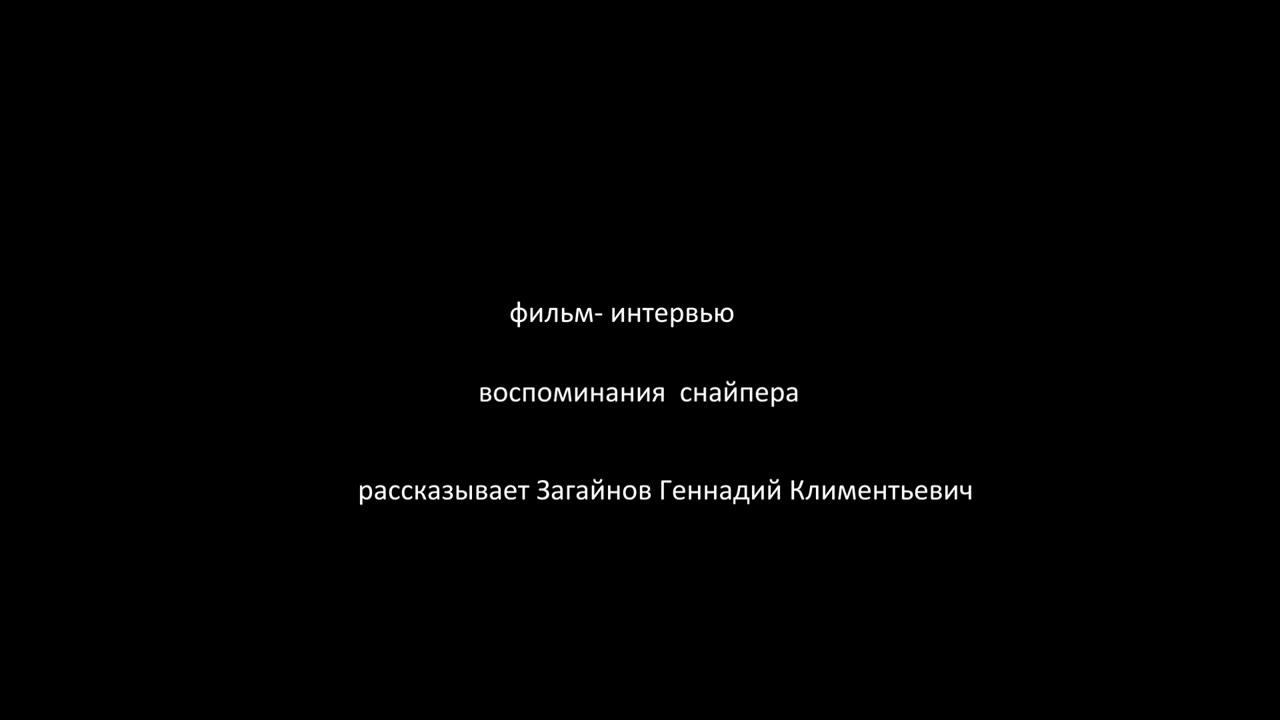 Загайнов Геннадий Климентьевич, Республика Казахстан, Кустанайская область, г.Рудный