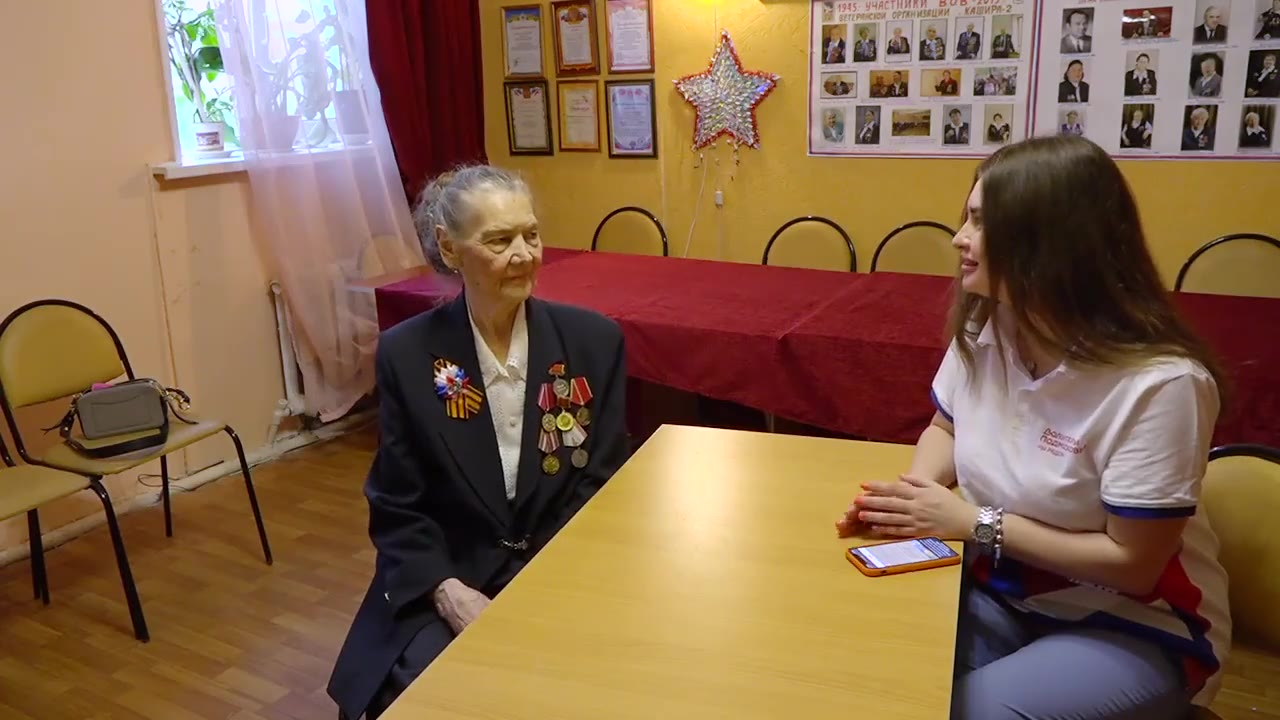 Громова Валентина Никифоровна (дитя войны), Московская область, г. Кашира