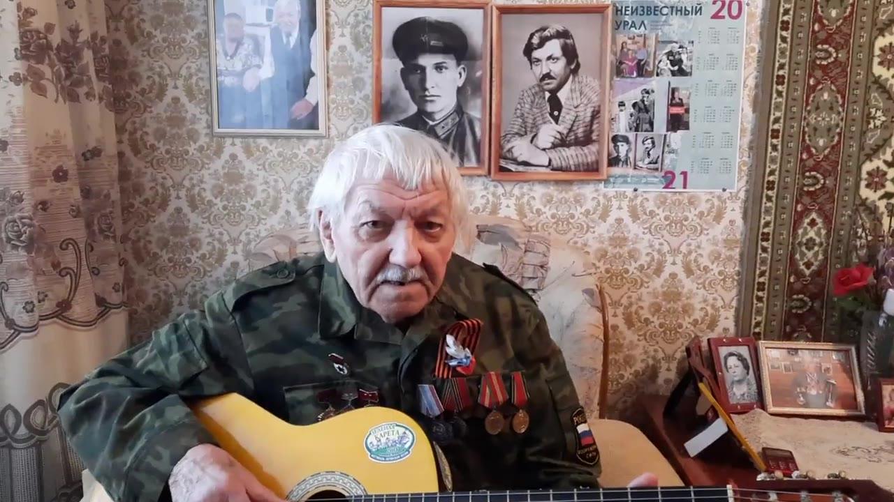 Комаров Владимир Георгиевич (дети войны), Каменск-Уральский Свердловская область