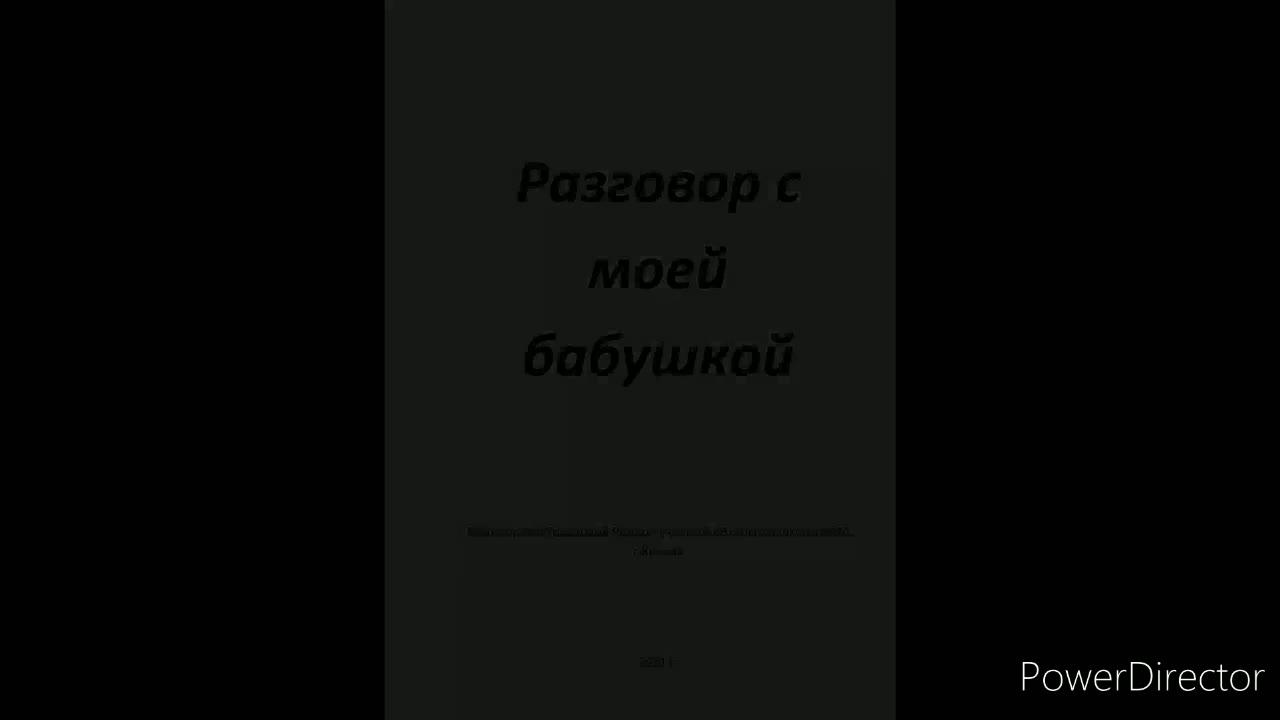 Фоминых Екатерина Николаевна, Киров