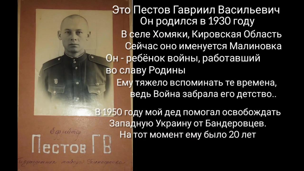Пестов Гавриил Васильевич , Казань