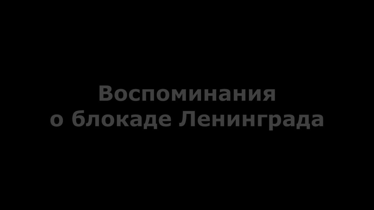 Кадобнова Лариса Александровна, Санкт-Петербург