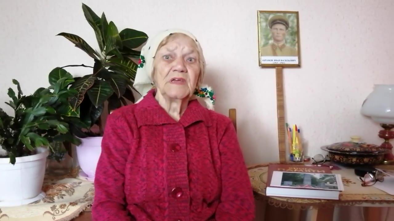 Абрамова Мария Ивановна (дети войны), с.Павло-Федоровка,Кировского района, Приморского края
