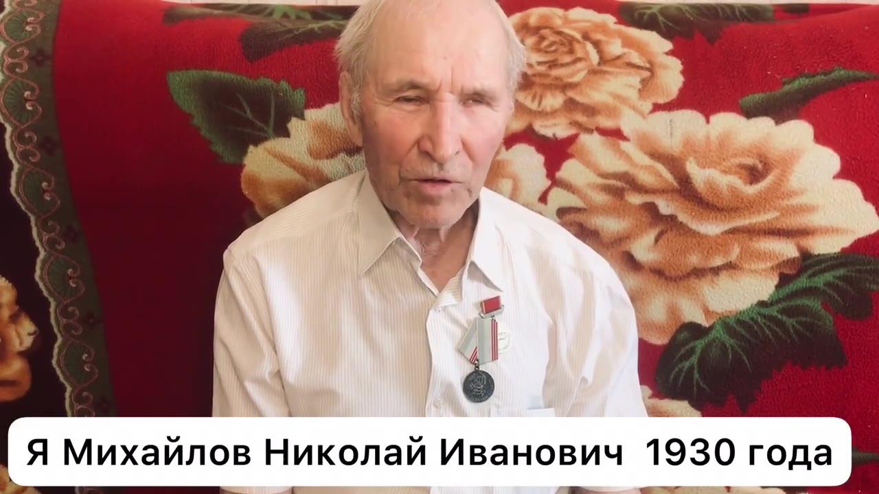 Михайлов Николай Иванович , Рязань