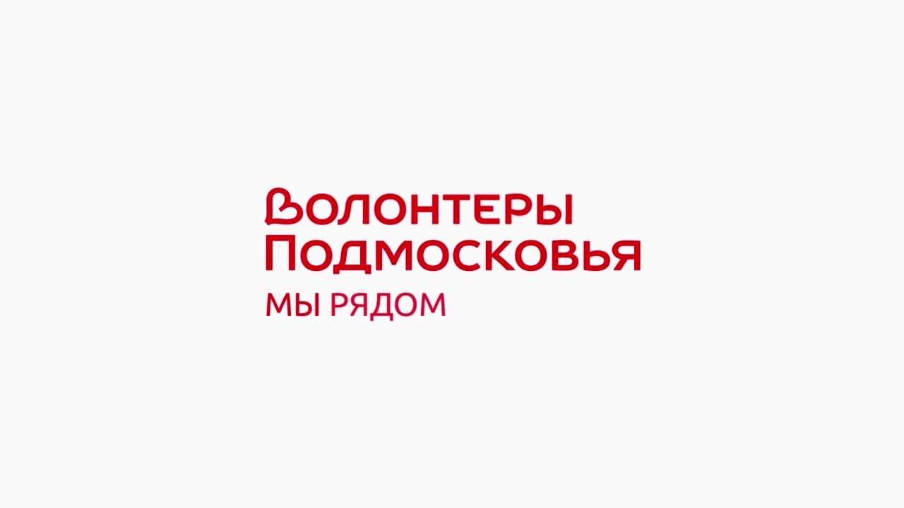 Рахманов Вадим Николаевич, посело Измайлово Ленинский район