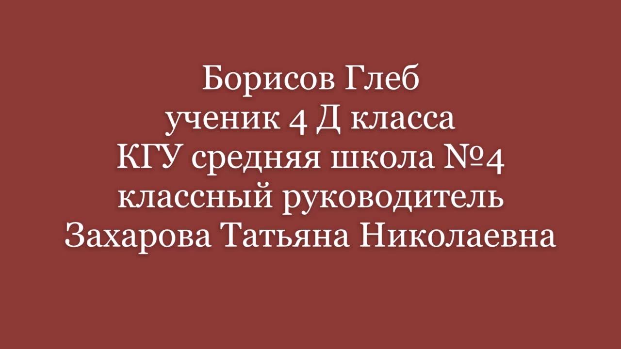 Демьяненко Нина Михайловна, Талдыкорган