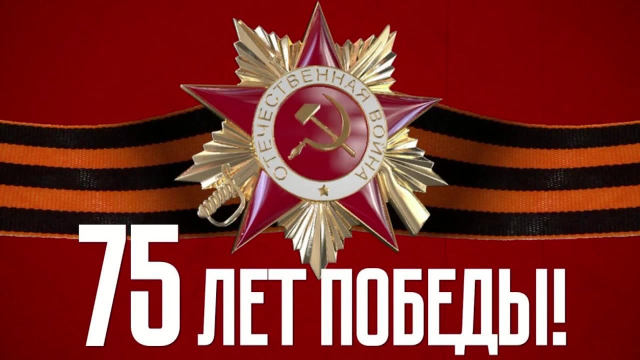 Хорошев Михаил Александрович и другие, Выкса