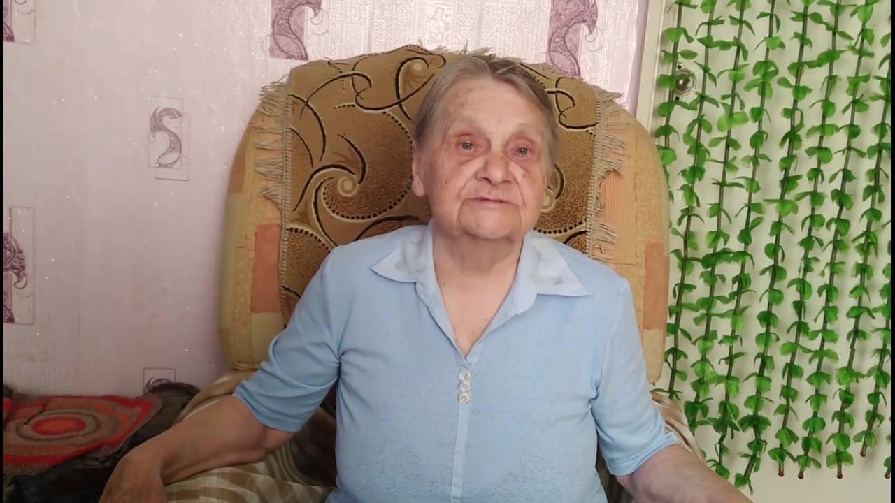 Зюзина(Парфёнова) Мария Николаевна. Дети войны, Орловская область, Залегощенский район,деревня Котлы