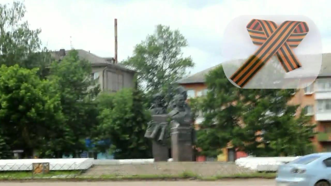 Столярова Вера Алексеевна, дети войны, Ржев