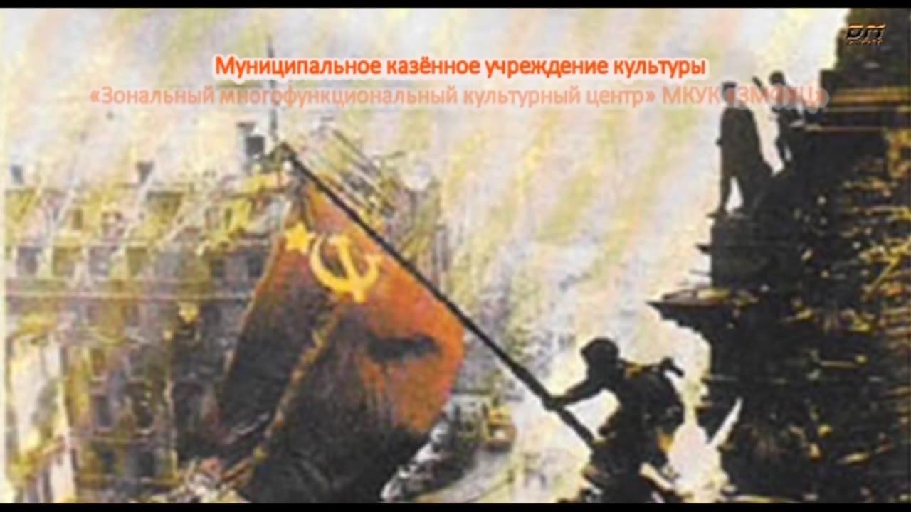 Зубченко (Кобернюк) Вера Корнеевна, зональное