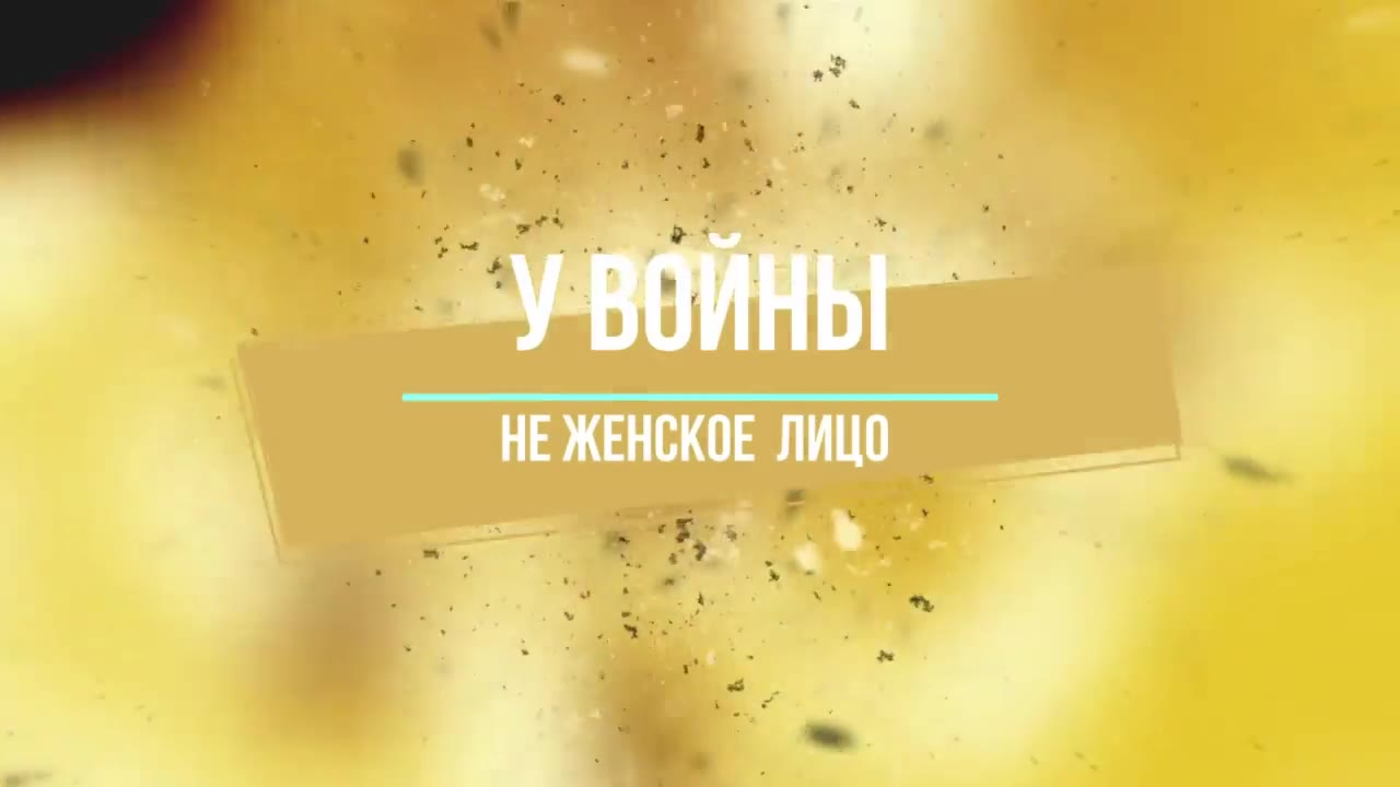 Хабибуллина Минруй Исмагуловна, Казань, Татарстан, Россия Лаишевский район село Атабаево