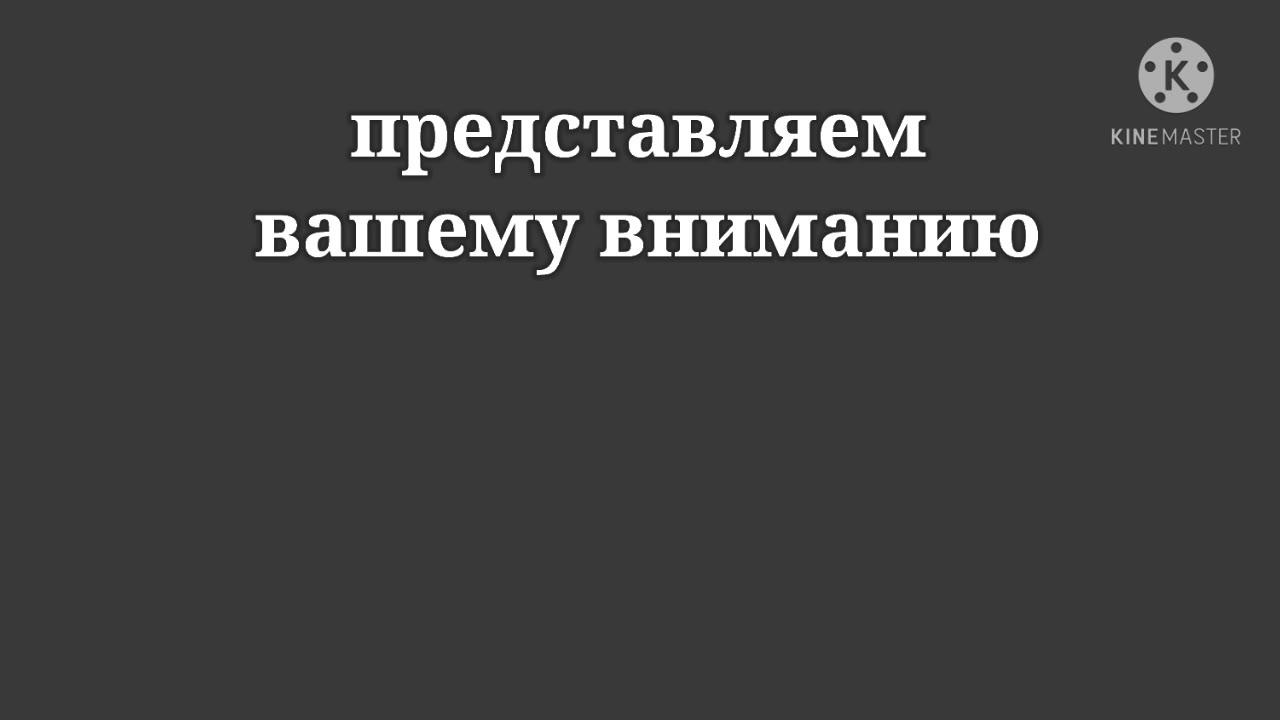 Новосёлова Анна Семёновна, д.Сороки Верхошижемский район Кировская область