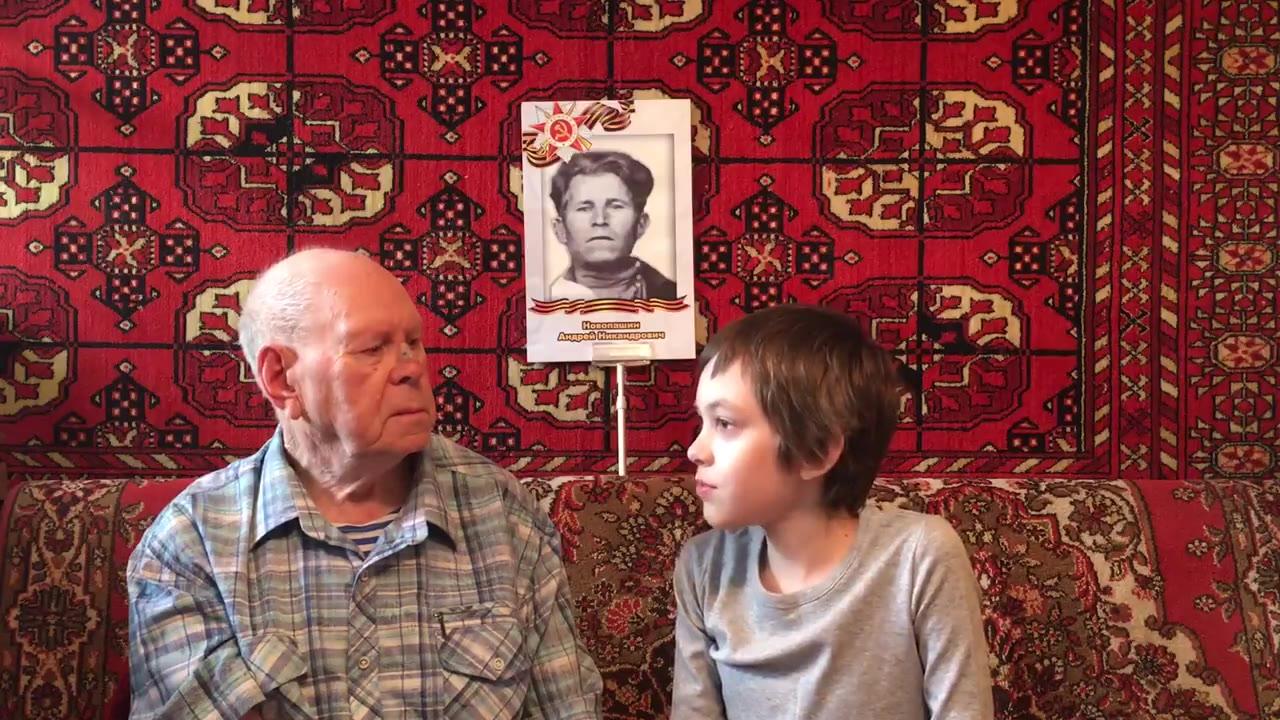 Новопашин Юрий Андреевич, Г.Березовский, п.Ключевск