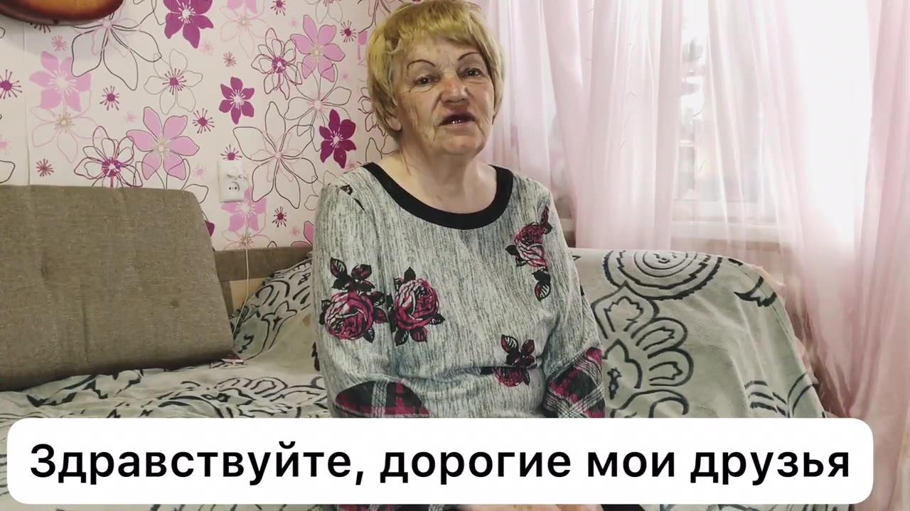 Орлова Таисия Михайловна , Рязань